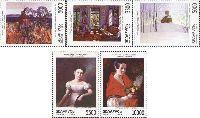 Белорусская живопись, 5м; 3000, 3500, 5000, 5500, 10000 руб