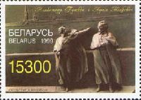 Поэты А.С.Пушкин и А.Мицкевич, 1м; 15300 руб