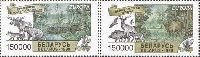 ЕВРОПА'99, 2м; 150000 руб x 2