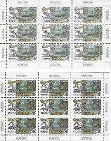ЕВРОПА'99, 2 М/Л из 9 серий