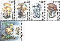 Флора, Грибы, 4м + блок; 30000, 50000, 75000, 100000, 150000 руб