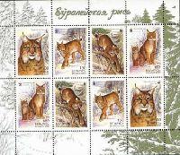 WWF, Европейская рысь, М/Л из 2 серий