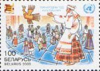 Международный год культуры, 1м; 100 руб