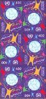 ООН, Диалог цивилизаций, комбинация из 3-x тет-бешей, 6м; 400 руб x 6
