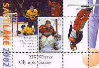 Белорусские спортсмены - призеры Олимпиады в Солт-Лейк-Сити'02, блок; 2000 руб