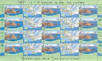 Экотуризм, Браславские озера, М/Л из 12м и 8 купонов; 300 руб x 12