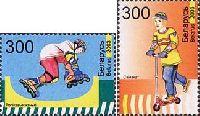 Детский спорт, 2м; 300 руб х 2