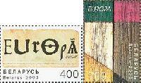 ЕВРОПА'03, 2м; 400, 700 руб