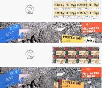 ЕВРОПА'03, 2 буклетa из 8 серий