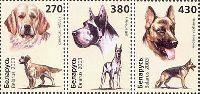 Фауна, Собаки, 3м; 270, 380, 430 руб