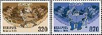 ЕВРОПА'04, 2м; 320, 870 руб