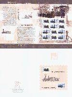 Железнодорожные станции и паровозы, буклет из 6 серий