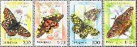 Фауна, Бабочки, 4м; 300, 500, 800, 1200 руб