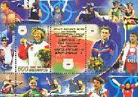 Белорусские спортсмены - призеры Олимпиады в Афинах'04, блок из 2м; 500 руб х 2