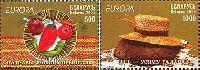 ЕВРОПА'05, 2м; 500, 1000 руб