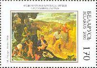 Белорусская живопись, 1м; 170 руб