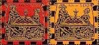 Шахматы, 2м в сцепке; 500 руб x 2