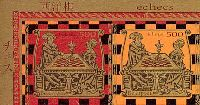 Шахматы, 2м в сцепке беззубцовые; 500 руб x 2