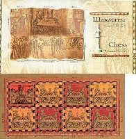 Шахматы, буклет из 7м и купона; 500 руб x 7