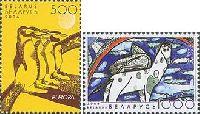 ЕВРОПА'06, 2м; 500, 1000 руб