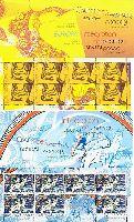 ЕВРОПА'06, 2 буклетa из 7 серий и купонa