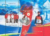 Белорусские спортсмены - призеры Олимпиады в Турине'06, блок; 2000 руб