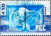 Региональное содружество связи, 1м; 410 руб