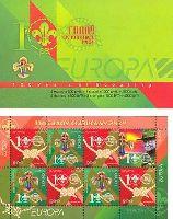 ЕВРОПА'07, буклет из 7м и купонa; 500 руб x 4, 1000 руб x 3