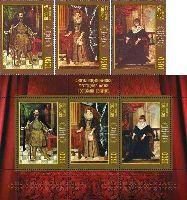 Картины национального музея, 3м в сцепке + блок из 3м; 1050, 1500 руб x 3