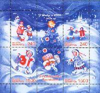 Рождество'07 и Новый Год, М/Л из 4м и 2 купонов; 240, 1500 руб x 2