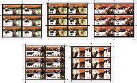 Фауна, Домашние животные; 5 М/Л из 6 серий