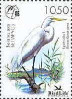 Фауна, Белая Цапля, 1м; 1050 руб
