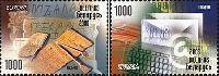 ЕВРОПА'08, 2м; 1000 руб x 2