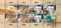ЕВРОПА'08, М/Л из 3 серий и 2 купонов