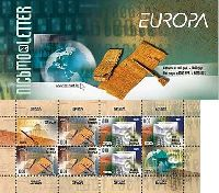 ЕВРОПА'08, буклет из 3 серий и 2 купонов