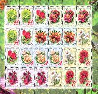 Стандарты, Садовые цветы, М/Л из 3 серий