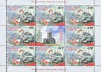 20-летие вывода советских войск из Афганистана, М/Л из 8м и купона; 400 руб x 8