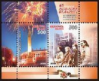 65-летие освобождения Белоруссии, блок из 2м; 500 руб x 2