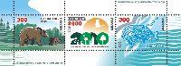 Международный год биологического разнообразия, блок из 3м; 300, 300, 2400 руб