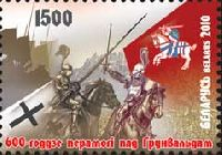 Грюнвальдская битва, 1м; 1500 руб