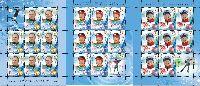 Белорусские спортсмены - призеры Олимпиады в Ванкувере'10, 3 М/Л из 8 серий и купона