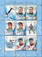 Белорусские спортсмены - призеры Олимпиады в Ванкувере'10, М/Л из 2 серий и 3 купонов