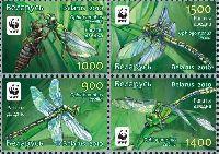 WWF, Стрекозы, 4м; 900, 1000, 1400, 1500 руб