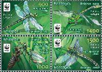 WWF, Стрекозы, 4м в квартблоке; 900, 1000, 1400, 1500 руб