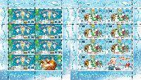 Рождество и Новый год, 2 М/Л из 7 серий и купона