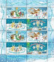 Рождество и Новый год, М/Л из 2 серий и 4 купонов