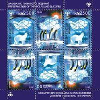 Сохранение полюсов и ледников, М/Л из 3 серий