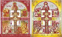 Крест Св.Евфросиньи Полоцкой, 2 блока; 5000, 10000 руб