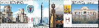 """Совместный выпуск Белоруссия-Армения, Достопримечательности столиц, 2м в сцепке; """"Н"""" x 2"""