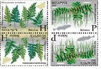 """Флора, Исчезающие растения, тет-беш, 4м; """"Н"""", """"Р"""" х 2"""